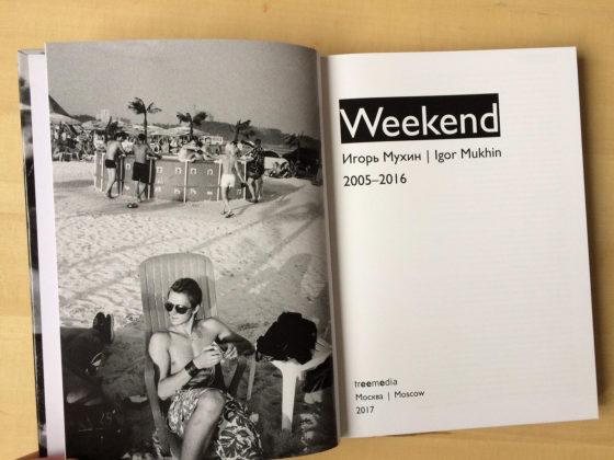 Книга Игоря Мухина «Weekend»